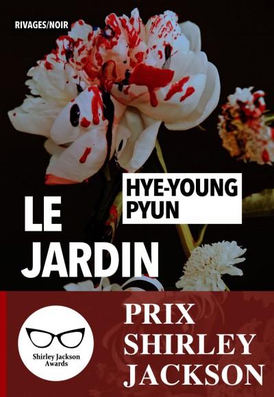 [Pyun, Hye-Young] Le jardin 97827411