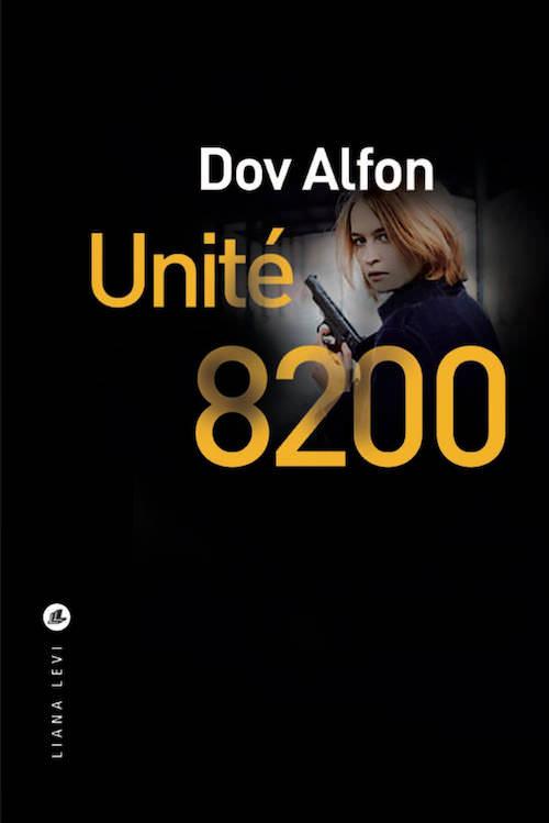 [Alfon, Dov] Unité 8200 Dov-al10