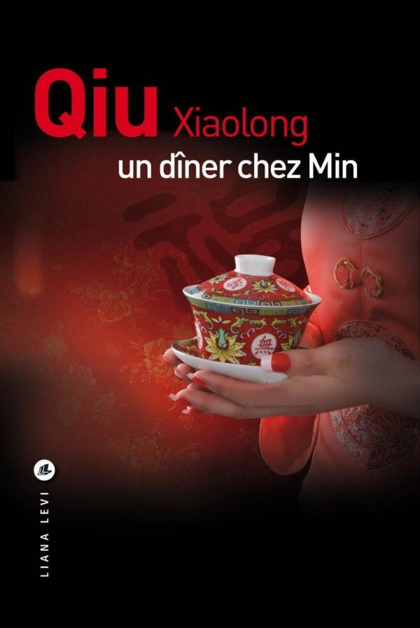 [Qiu, Xiaolong] Chen Cao - Tome 12 : Un dîner chez Min  Min10