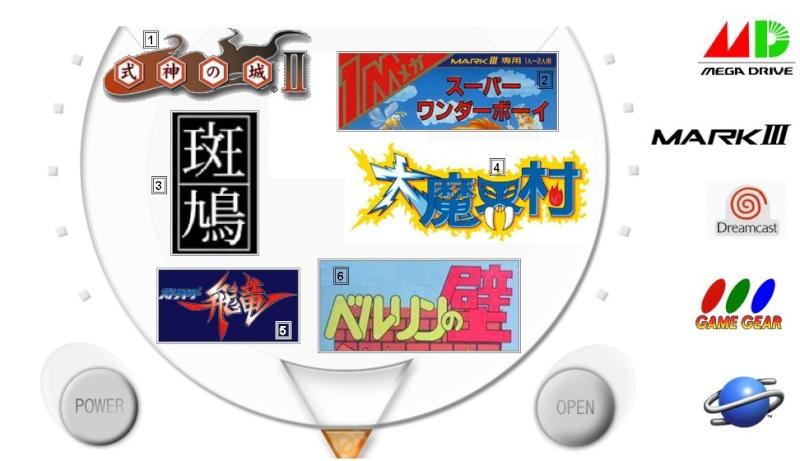 Concours ~~ Japan Sweepstakes ~~  Tirage le 26/04  ~~ Mini_021