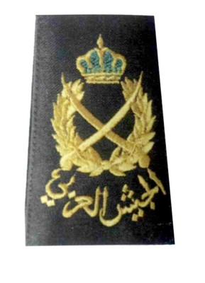 الرتب و الأوسمة في الجيش العربي Img54010