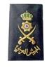 الرتب و الأوسمة في الجيش العربي Img54110