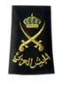 الرتب و الأوسمة في الجيش العربي Img54210