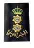 الرتب و الأوسمة في الجيش العربي Img54510
