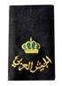 الرتب و الأوسمة في الجيش العربي Img54710