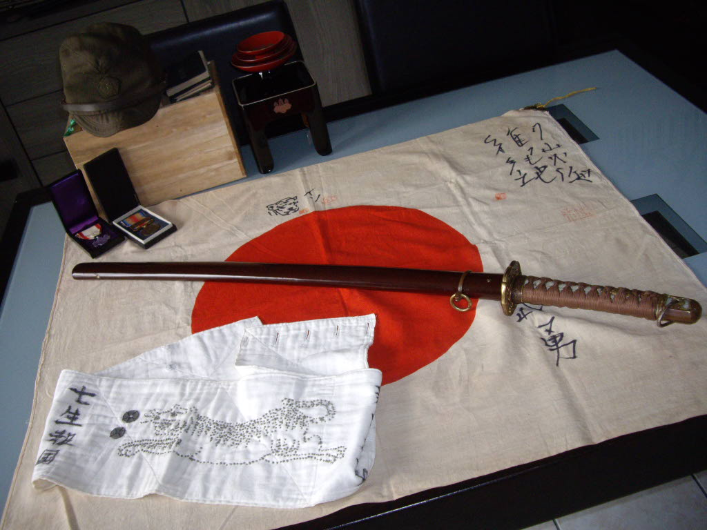 Médailles et diplômes du capitaine Yamagata  特務曹長 Imgp4211