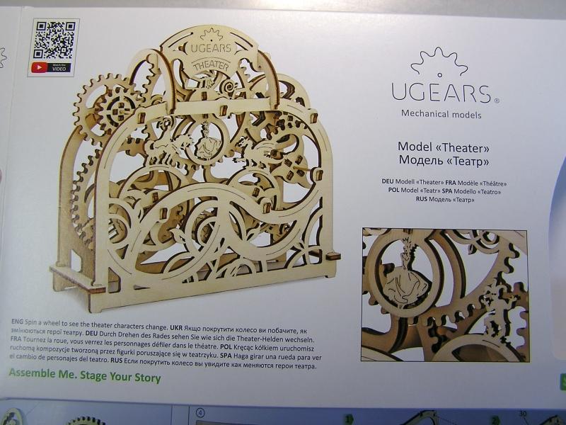 """Mechanisches """"Theater"""" von UGEARS 012"""