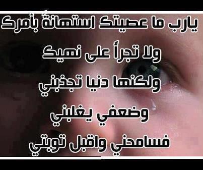 Marque ton passage au forum par une aya ou un hadith - Page 2 44592910