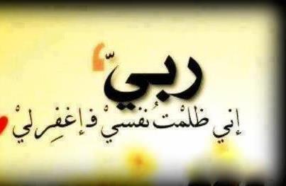 Marque ton passage au forum par une aya ou un hadith - Page 2 4895_n10