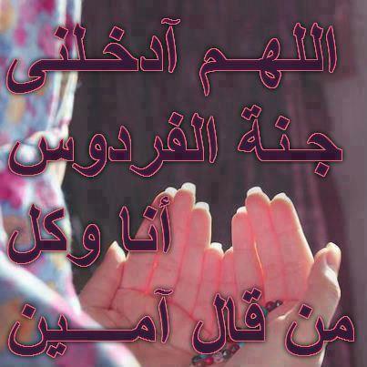 Marque ton passage au forum par une aya ou un hadith - Page 2 5822_n10