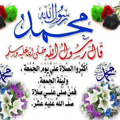 Marque ton passage au forum par une aya ou un hadith - Page 2 7591_n10