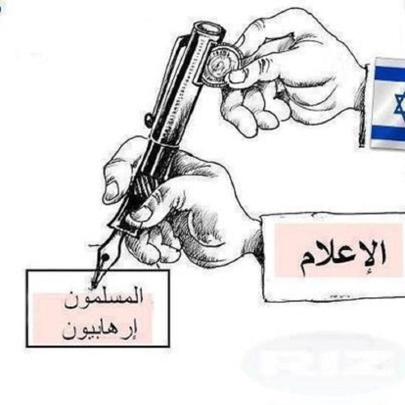 Propagande et Désinformation  israélienne - Page 2 15642310