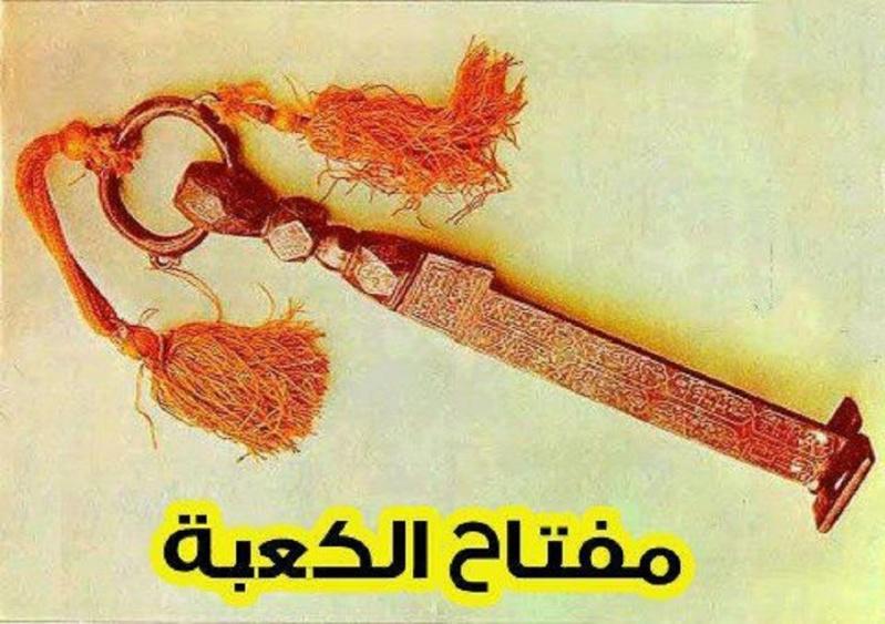 اللة اكبر ( dieu est grand et est puissant ) 53257810