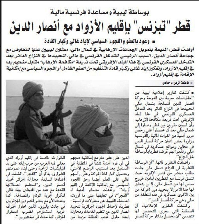 Géopolitique du Qatar Snapsh11