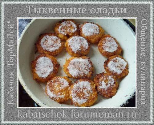 Блюда из тыквы 10kck10