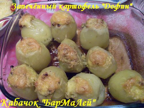 Блюда из картошки 1aca10