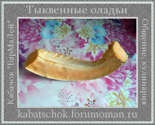 Блюда из тыквы 2rnr10
