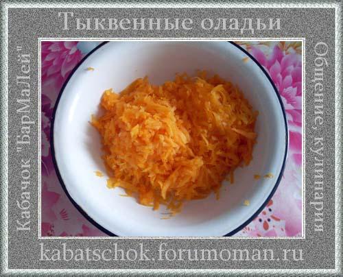 Блюда из тыквы 3jxj10