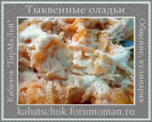 Блюда из тыквы 5wkw10
