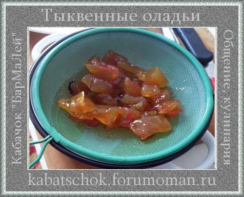Блюда из тыквы 8ktk10