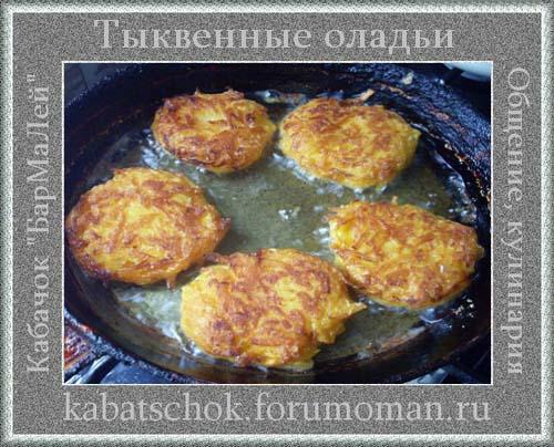 Блюда из тыквы 9iqi10