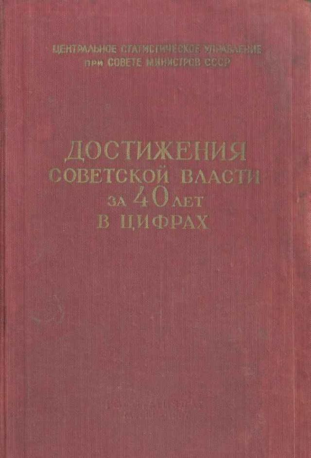 20 лет без СССР - Страница 5 Dos_4010