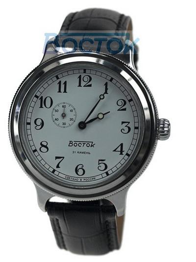 Rétro Vostok ; le K43 ? 2415_510