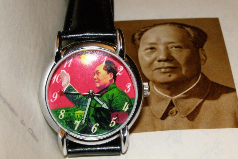 Commémoration du communisme sur la chine guerre froide ?  Pc250110