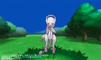Pokémon X, Pokémon Y: Les Pocket Monsters en 3D pour octobre! Bandic10