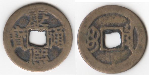 Monnaies chinoises? 211