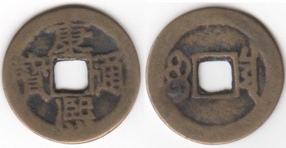 Monnaies chinoises? 410
