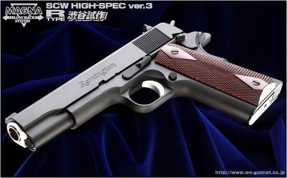 Western Arms – Nouveautés Mars 2013 Reming10