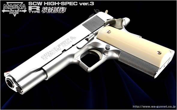 Western Arms – Nouveautés Mars 2013 Swenso10