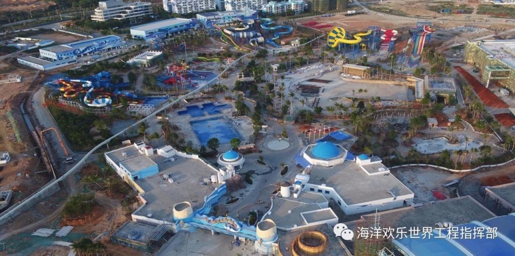 [Chine] Hainan Ocean Paradise  15471112