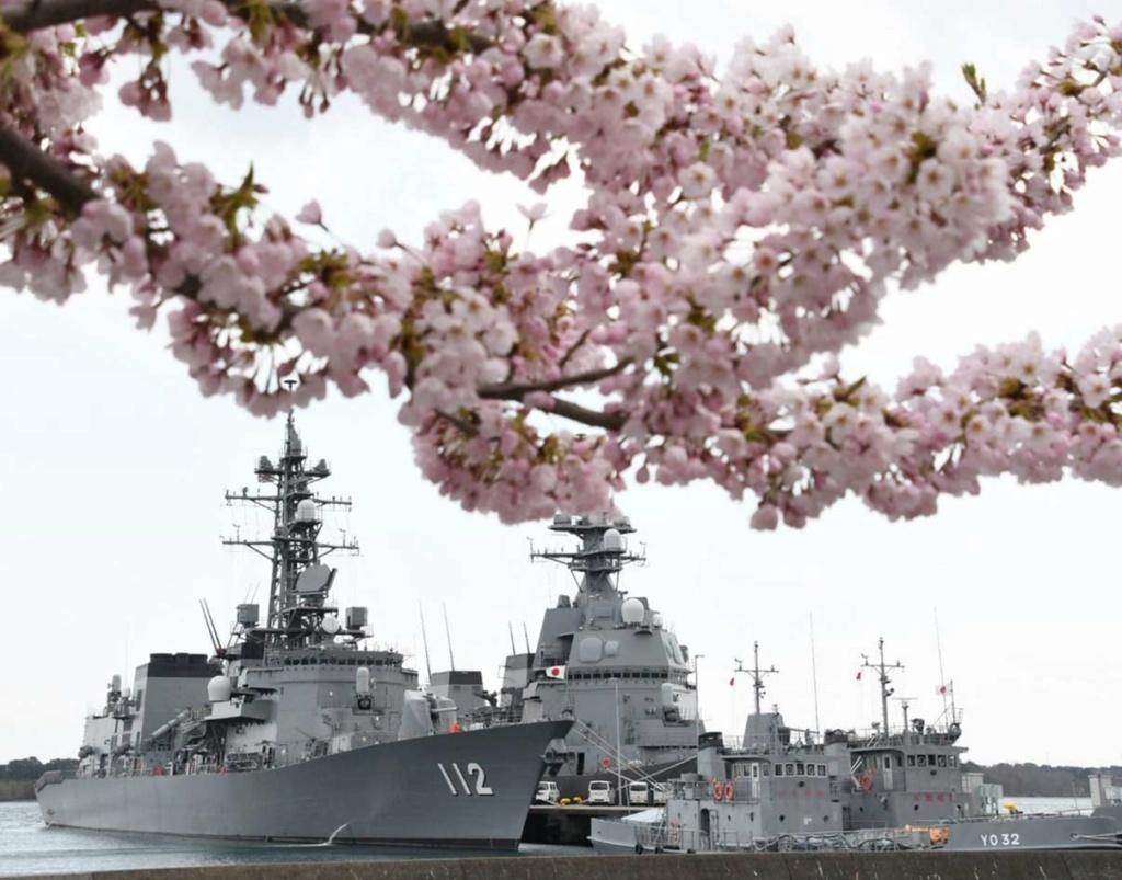 Japanese Maritime Self Defense Force (Marine Japon) - Page 10 10113