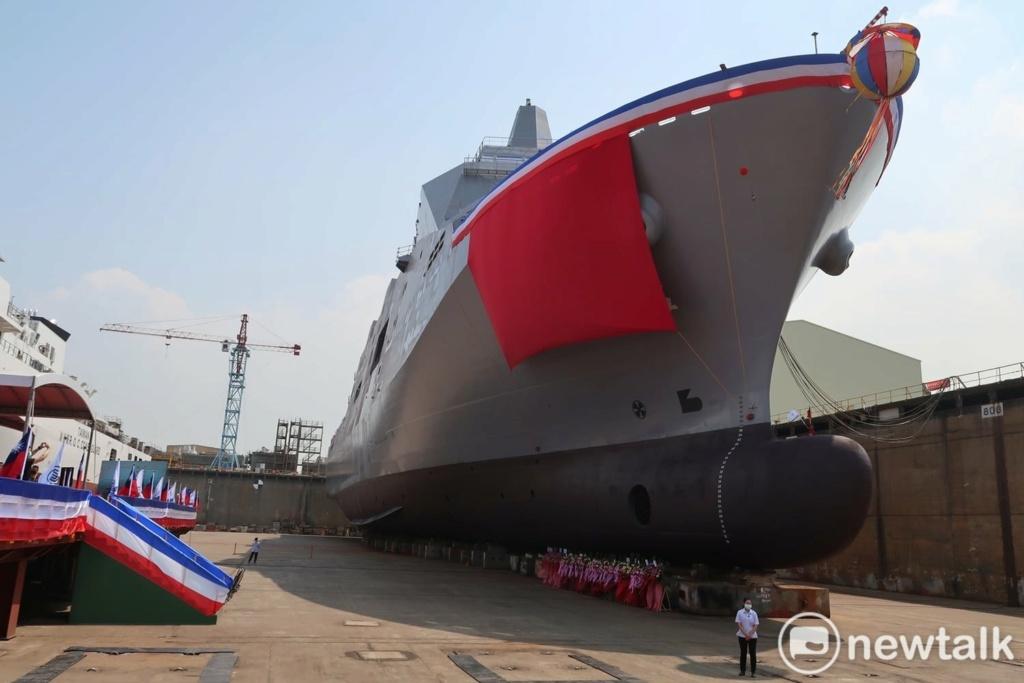 Taiwan Navy 1033