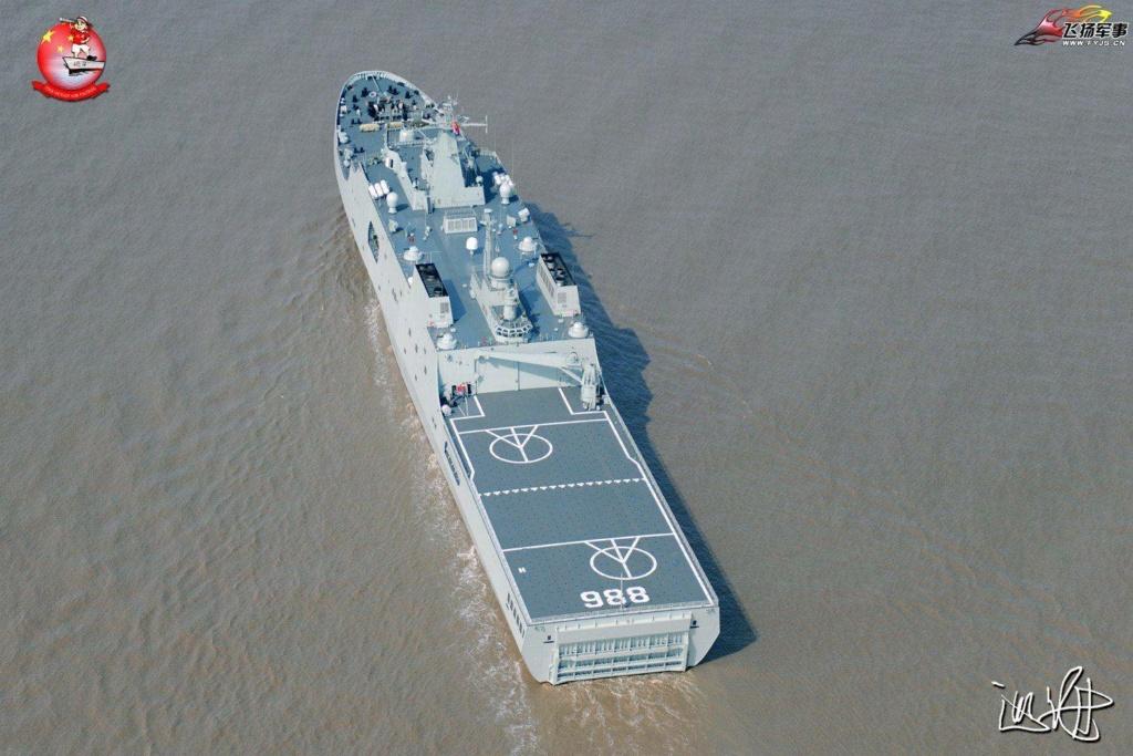 Marine chinoise - Chinese navy - Page 18 1048