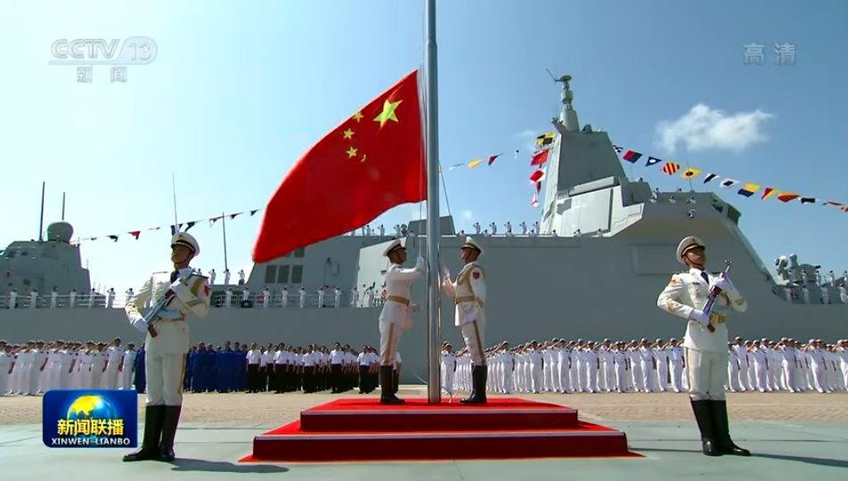 Marine chinoise - Chinese navy - Page 18 1056