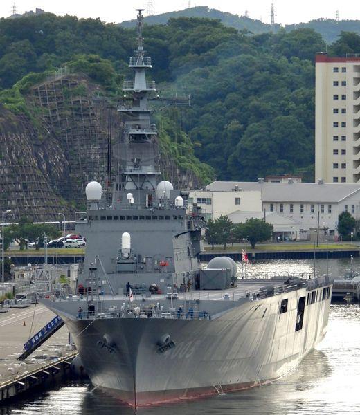 Japanese Maritime Self Defense Force (Marine Japon) - Page 11 11030