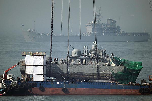 Republic of Korea Navy - Marine de la Corée du Sud - Page 5 11126