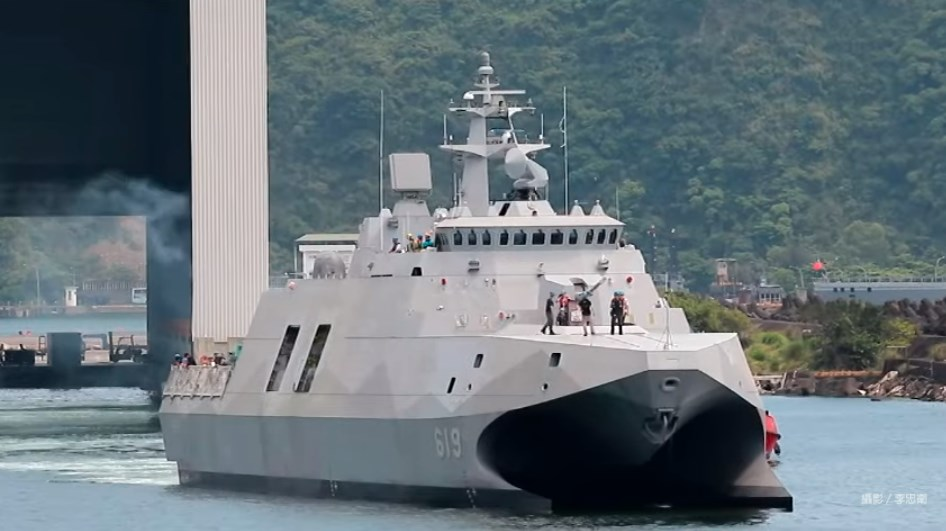Taiwan Navy 11130