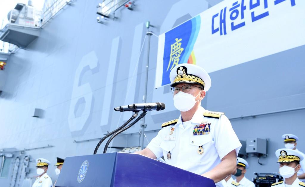 Republic of Korea Navy - Marine de la Corée du Sud - Page 6 11266