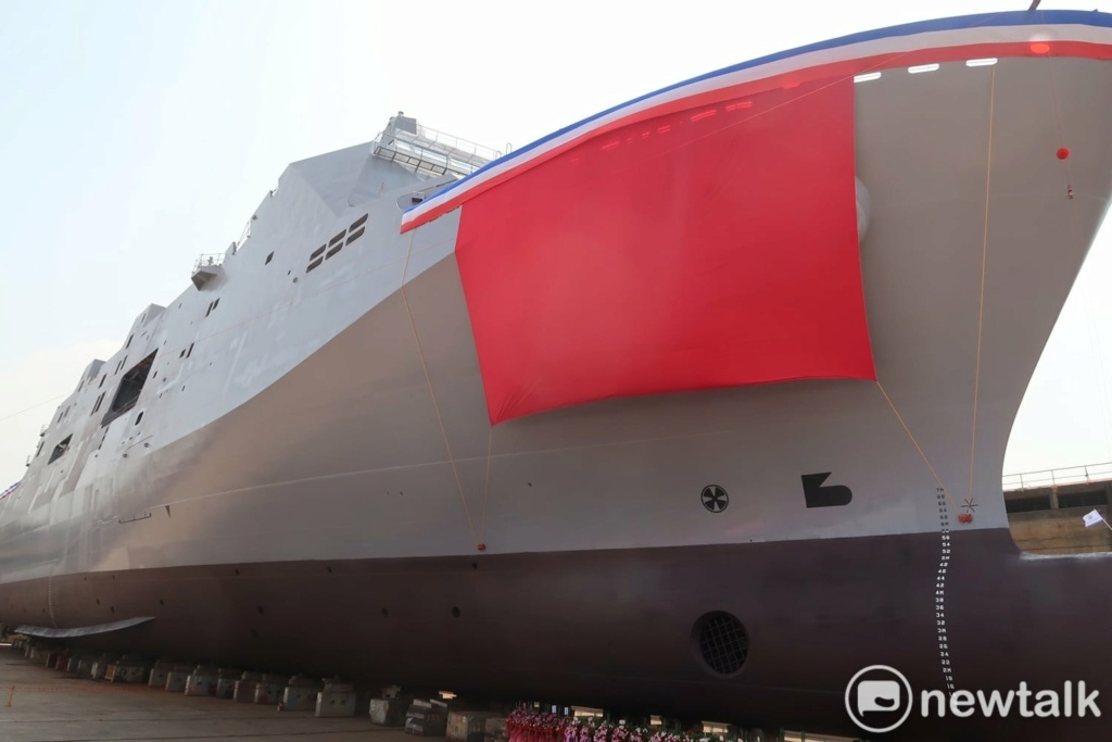 Taiwan Navy 1132