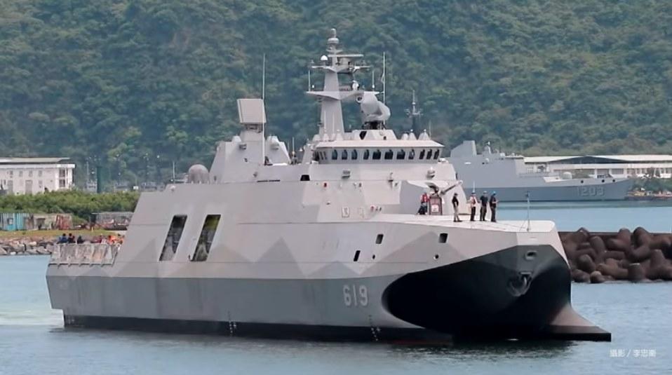 Taiwan Navy 12115