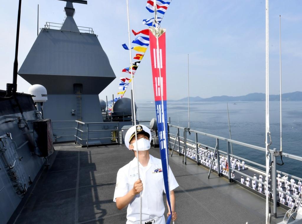 Republic of Korea Navy - Marine de la Corée du Sud - Page 6 12234