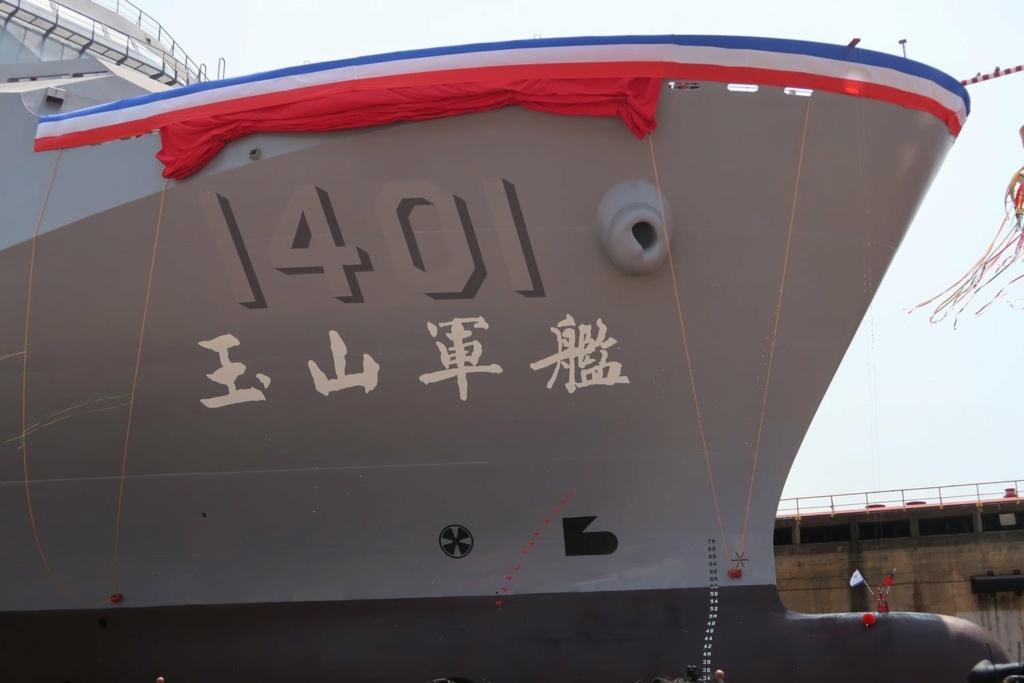 Taiwan Navy 1230