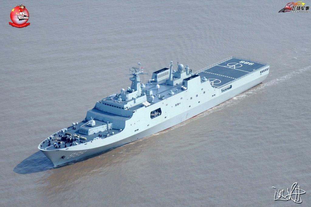 Marine chinoise - Chinese navy - Page 18 1239