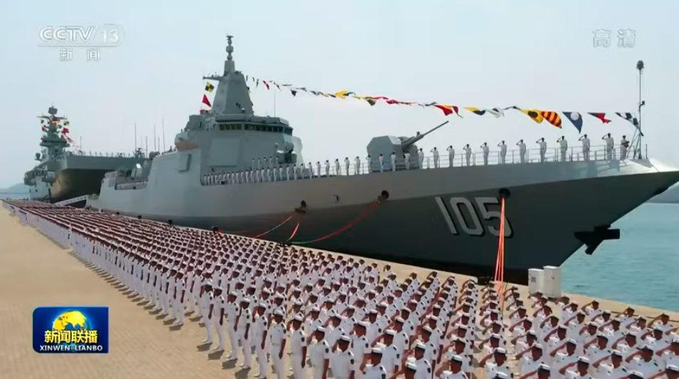 Marine chinoise - Chinese navy - Page 18 1266