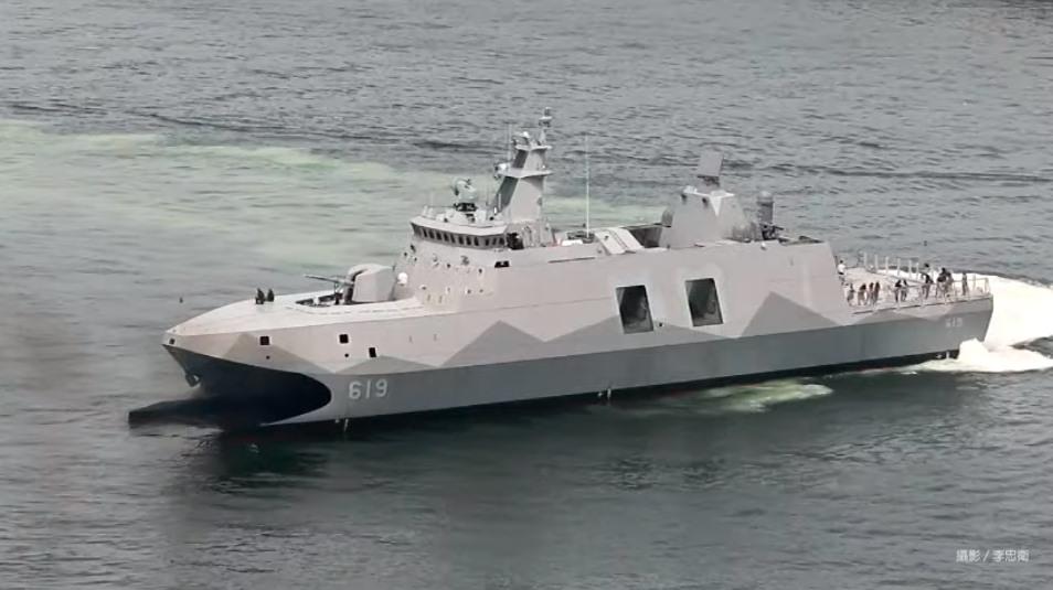 Taiwan Navy 13102