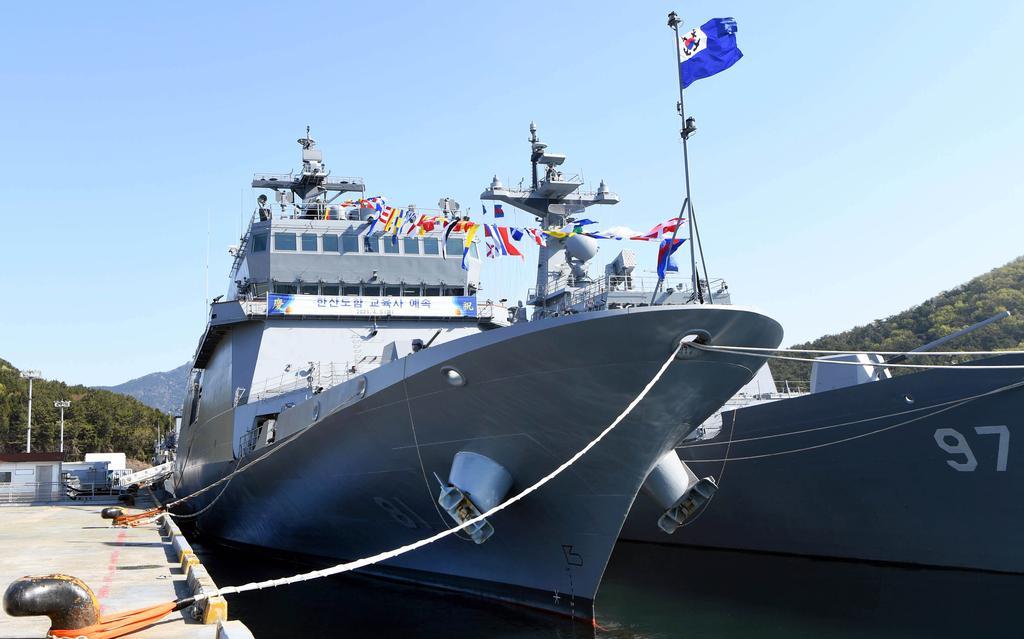Republic of Korea Navy - Marine de la Corée du Sud - Page 5 132